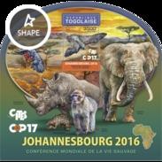 Togo 2016, Animals, Elephant, Bird, Rhino, Monkeys, BF
