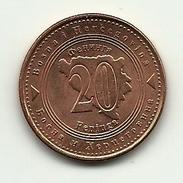 2004 - Bosnia 20 Feninga, - Bosnie-Herzegovine