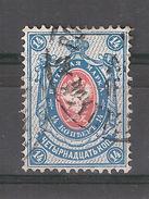 RUSSIE / RUSSIA / ROSSIJA, 1889, Yvert N° 45, 14 K  Bleu & Rose  Obl TB