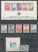 2 Pcs PHILIPPINES - ALBANIA - MNH - Organizations - Scouting - Childrens - Perf. + Imperf. - Scouting