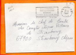 CHER, Bourges, Flamme à Texte, Bal Aviation Hall Des Congrès 13 Octobre 1984 - Oblitérations Mécaniques (flammes)
