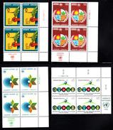 United Nations Vienna MNH 1982 Scott #24-#29 Complete Year In Corner Blocks - Centre International De Vienne