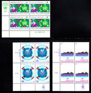 United Nations Vienna MNH 1983 Scott #30-#38 Complete Year In Corner Blocks - Centre International De Vienne
