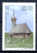 ROEMENIE    (GES639) - Used Stamps