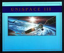United Nations Vienna MNH 1999 Scott #259 Souvenir Sheet UNISPACE III - Centre International De Vienne