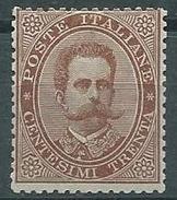 Regno D'Italia, Umberto I, Sassone 41 ** - Certificato Chiavarello (Sass 625 E) - 1878-00 Umberto I