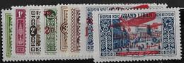 ⭐ Grand Liban - Poste Aérienne - N° 29 à 37 * Sans Le N° 36 A - Neuf Avec Charnière - 1928 / 1930 ⭐ - Airmail