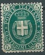 Regno D'Italia, Umberto I, Sassone 44