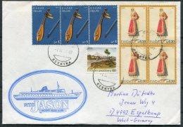 1993 Greece MTS JASON Ship Cover Kerkyra - Greece