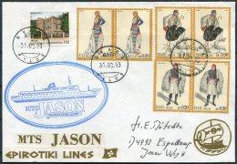 1993 Greece MTS JASON Ship Cover Pylos EPIROTIKI LINES - Greece