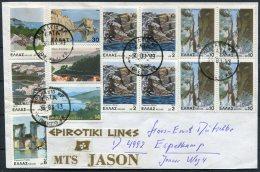 1993 Greece MTS JASON Ship Cover Crete EPIROTIKI LINES - Greece