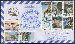 1993 Greece MTS JASON Ship Cover EPIROTIKI LINES. Suez Canal Crete - Greece