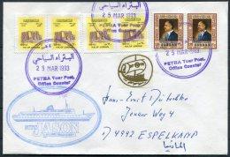 1993 Jordan Petra. Greece MTS JASON Ship Cover - Jordan