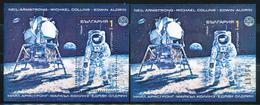 Bulgarien   Mi. Nr.  3876  Block  213  A+B  Postfrisch