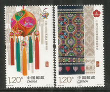 Guirlandes (Nouvel An Chinois), 2 Timbres Neufs **, Année 2016 - Nouvel An Chinois