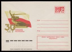 9750 RUSSIA 1974 ENTIER COVER Mint POLAND POLSKA FLAG FAHNE DRAPEAU DRAPEAUX MONUMENT SCULPTURE 74-376