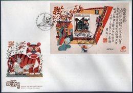 MACAU, 2001, CHINESE PROVERBS, YV#B.101, FDCB - 1999-... Chinese Admnistrative Region