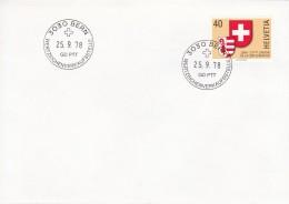 Helvetia (Suisse) COB° 1071 - FDC