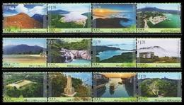 HONG KONG 2016 - Paysages - 12 Val Neufs // Mnh - 1997-... Chinese Admnistrative Region