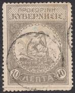 Crete, Revolutionary 10 L. 1905, Mi # 7, Used. - Crete