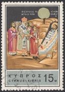 Cyprus, 15 M. 1966, Sc # 269, Mi # 265, Used. - Chypre (République)