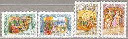 Russia 2004 The 275th Birth Anniversary Of Ekatherina II. MNH - Unused Stamps