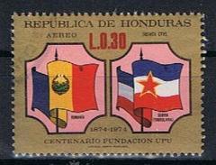 Honduras Y/T LP 535 (0) - Honduras