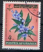 Afghanistan Y/T 678 (0) - Afghanistan