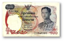 THAILAND - 100 Baht - ND ( 1968 ) - Pick 79 - Sign. 41 - Serie B/164 - King Rama IX - 2 Scans - Tailandia