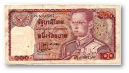 THAILAND - 100 Baht - ND ( 1978 ) - Pick 89 - Sign. 55 - Serie 26 N - King Rama IX - 2 Scans - Thaïlande
