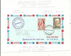 1L...Oblitérée CAPETOWN ...cachet étranger Sur Timbre Français........28 Mai 1974... ..à Voir ...... - Seepost