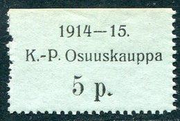 Russia Finland WWI Ostrobothnia Cooperative Emergency Currency Money-stamp Revenue 5 Penni Type 1 Wertmarke Notgeld WW1 - Finland