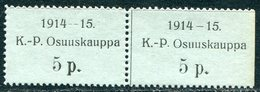 Russia Finland WW1 Ostrobothnia Cooperative Emergency Currency Money-stamp Revenue 5 Penni Type 1 Wertmarke Notgeld WWI - Finland