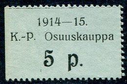 Russia Finland WW1 Ostrobothnia Cooperative Emergency Currency Money-stamp Revenue 5 Penni Type 2 Wertmarke Notgeld WWI - Finland