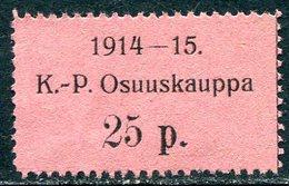 Russia Finland WW1 Ostrobothnia Cooperative Emergency Currency Money-stamp Revenue 25 Penni Type 1 Wertmarke Notgeld WWI - Finland