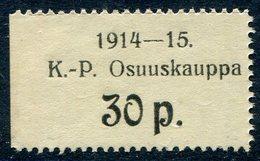 Russia Finland WW1 Ostrobothnia Cooperative Emergency Currency Money-stamp Revenue 30 Penni Type 2 Wertmarke Notgeld WWI - Finland