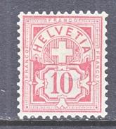 SWITZERLAND  73 B  LIGHT  ROSE  GRANITE  PAPER  WMK. TYPE  I *    1882-9  ISSUE - 1882-1906 Coat Of Arms, Standing Helvetia & UPU