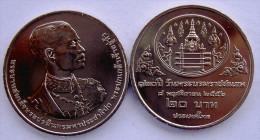 THAILANDIA 20 BAHT 2014 RE RAMA VII 120 ANNI NASCITA FDC UNC - Tailandia