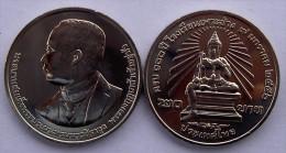 THAILANDIA 20 BAHT 2014 COMMEMORAZIONE 100 ANNI SCUOLA DELL´ARTE FDC UNC - Tailandia
