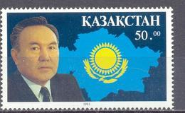 1993. Kazakhstan, President N. Nazyrbaev, 1v, Mint/** - Kazakhstan