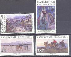 1995. Kazakhstan, Painting Of Kazakhstan, 4v, Mint/** - Kazakhstan