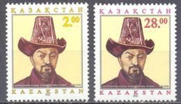 1995. Kazakhstan, 125th Birth Anniv.of Dauletkerei, 2v, Mint/** - Kazakhstan