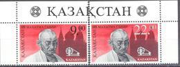 1995. Kazakhstan, 125th Birth Anniv.of M. Gandhi, 2v, Mint/** - Kazakhstan
