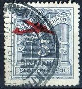 PIA - GRECIA - 1941 : Posta Aerea : Segnatasse Sovrastampati  - (Yv 35) - Poste Aérienne