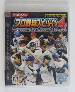 PS3 Japanese : Pro Yakyuu Spirits 4 BLJM-60522 ( VT003-J1 ) - Sony PlayStation