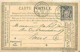 Cpa Précurseur 1877 De ROMORANTIN 41 à Tours - Romorantin