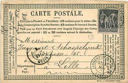 Cpa Précurseur 1878 De ARGENTON SUR CREUSE 36 à Lille, Jules AUGER Fils - Frankreich