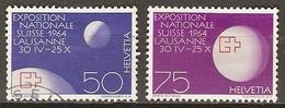 SUISSE      -  1963.   Y&T N° 719 à 720 Oblitérés. - Used Stamps