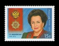 Russia 2014 Mih. 2100 Music. Opera Singer Galina Vishnevskaya MNH ** - Unused Stamps