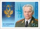 Russia 2014 Mih. 2101 Small Arms Designer Mikhail Kalashnikov MNH ** - 1992-.... Federation